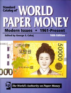 2011 World Paper Money, Modern Iss., 1961-Present (16th Ed.)