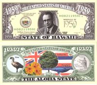 Hawaii - 2003 Funny Money by AAC